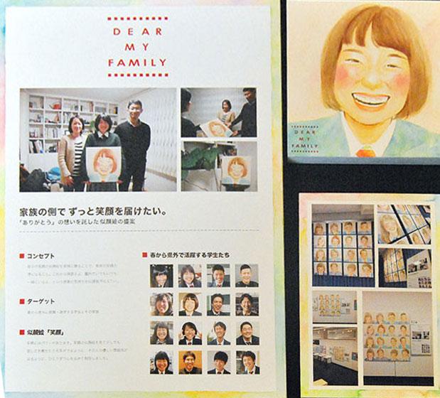 prize_toku_ebisu