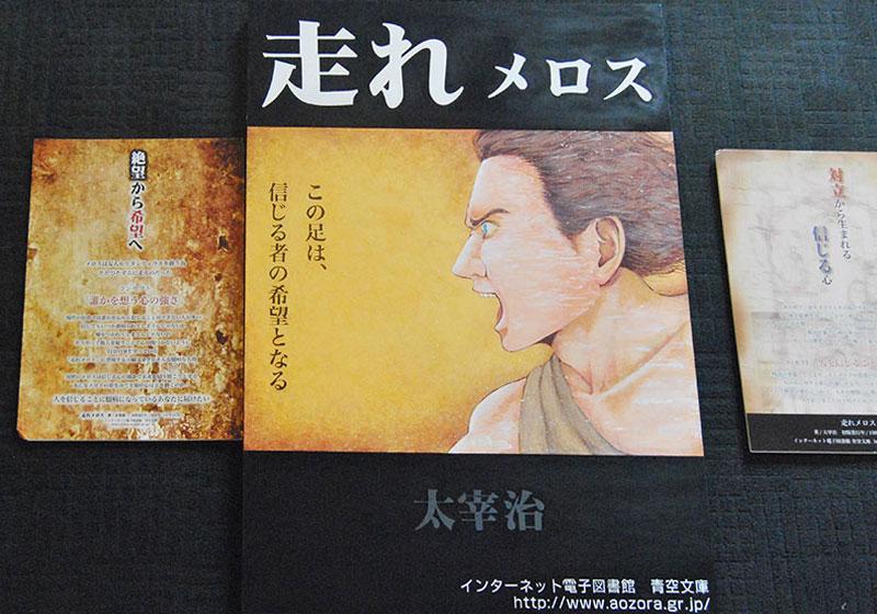prize_toku_okada