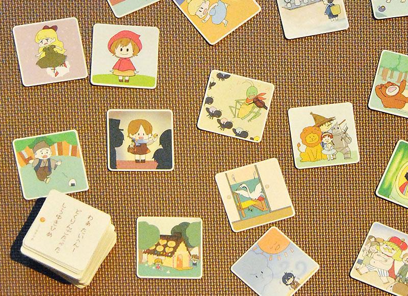 prize_toku_takahashi